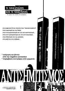 http://antifa-ngt.espivblogs.net/?attachment_id=398