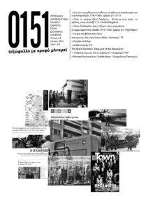 0151 # 08 final cover - Copy