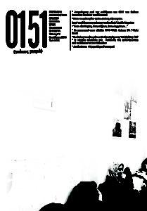 oki9-copy